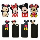3D Disney Minnie Soft Silicone Rubber Gel Cover Case For iPhone Samsung Sony LG