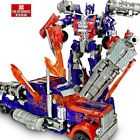 Transformers Movie Voyager Optimus Prime Action Figure Toy Doll New In Box