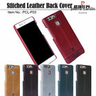 Pierre Cardin Genuine Leather Hard Back Cover Case For Huawei