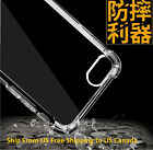 EZK New Corners Impact Shock Resistant TPU Hard Cover Case For iPhone7 / 7 Plus