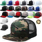 Baseball Caps Plain Snapback Adjustable Flat Bill Hats Hip Hop Solid breathable