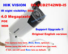 Hikvision English version DS-2CD2T42WD-I5 4MP IP camera CCTV security IP67 4/6mm