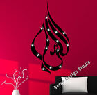 ISLAMIC WALL STICKERS Calligraphy Wall ART Decal Sticker With 10mm Crystals N96