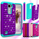 For LG K10 / Premier LTE / L62VL Hybrid Shockproof Rubber Armor Phone Case Cover