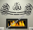 ISLAMIC WALL STICKERS Calligraphy Wall ART Decal Wall Sticker +10mm Crystals N97