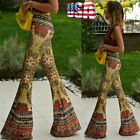 Women High Waist Stretch Wide Leg Palazzo Maxi Pants Bell Bottoms Flare Trousers