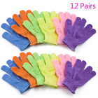 6~24 PCS Exfoliating Spa Bath Gloves Shower Soap Clean Hygiene Wholesale Lots