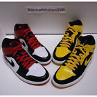NEW 2007 NIKE AIR JORDAN 1 OLD LOVE NEW LOVE BEGINNING MOMENTS PACK SIZE 9