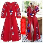 Retro Womens Cotton Linen Embroidered Tassels Harem Sleeve Coat Long Loose dress