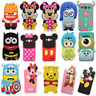 3D Cartoon Animals Gel Soft Silicone Rubber Case Cover Skin For Various Phones