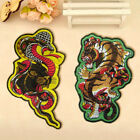 clothing patch - DIY Snake Tiger Embroidery Sew On Iron On Patch Badge Clothes Fabric Applique