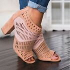 QUPID Three Tone Blush Pink Natural Cutout heel bootie 5.5-10 Chester-50