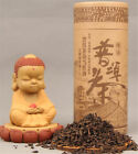 100g Canned 2011 year ripe puer tea with jars bulk loose leaf pu-erh tea