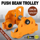 0.5t/1t/2t/3t Push Beam Track Roller Trolley Solid Steel Dual Wheels Winch New