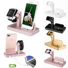 For Apple Watch iWatch iPhone 7 6S Charging Dock Stand Bracket Mount Holder New