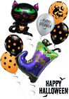 REDUCED TO CLEAR - Halloween Cat In Boot Balloon Bouquet Party Decorations