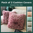 Pack Of 2 Minky Faux Fur Texture Cushion Covers Plush Decorative Pillow Cases