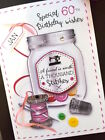 Hand-made personalised 1000 stitches sewing' Birthday card