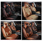 Luxury Car Seat Cover 5Seats Front+Rear Cushion PU Leather All Seasons Universal