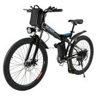 ANCHEER 26inch 36V Foldable Electric Power Mountain Bicycle with LB6Y01 02