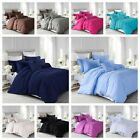 Plain Dyed TC 200 Duvet Cover Bedding Sets Quilt Cover Set with Two Pillow Cases