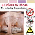Princess 4 Corners Kid Baby Bedroom Bed Curtain Canopy Mosquito Netting Canopies image