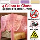 4 Corner Post Bed Canopy Mosquito Net Full Queen King Size Netting Bracket Frame image