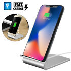 Fast Charging Qi Wireless Charger for Samsung Galaxy S8 S8 Plus S7 Edge Note 8 X