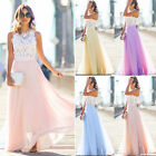 Women Lace Formal Long Prom Evening Party Cocktail Bridesmaid Wedding Maxi Dress