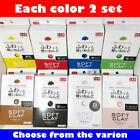 DAISO Selling Variation Soft Clay 8 Colors Lightweight type Made in JAPAN F/S image