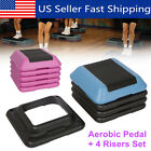 16'' Aerobic Step 4 Risers Fitness Exercise Stepper Cardio Workout Pedals image