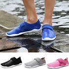 Summer Sport Water Men's Women Beach Quick Dry Anti Slip Pool Sport Aqua Shoes