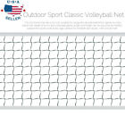Внешний вид - Volleyball Net With Steel Cable Rope Official Size Outdoor Indoor 32X3FT US