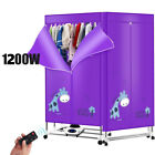 220V NEW Portable Home Energy-saving Rotary Control Electric Air Clothes Dryer