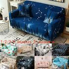 1/2/3/4 Seater Elastic Printed Sofa Covers Protector Couch Stretch Slipcover Hot