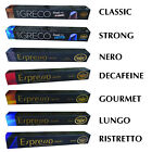 Greek Coffee in capsule for Nespresso Machine 10 capsules