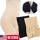 Kyпить Ladies Shaper mint High-Waisted Shorts Pants Women Body Shaper Girdle Shapewear на еВаy.соm