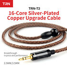 TRN T2 16 Cores 22 Strands Silver-Plated 2.5mm 3.5mm Earphone Upgraded Cable