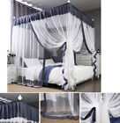 4 Corners Post/Frame Curtain Bed Canopy Bedroom Canopies Net Wedding Decoration image