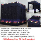 Black Galaxy Four Corner Post Bed Light Shading Curtain Canopy Mosquito Net image