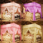 Kids Adults Princess 4 Corners Post Bed Canopy Curtain Mosquito Net Twin Size image