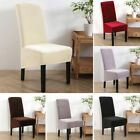 Elastic Spandex Wedding Banquet Chair Cover Party Decor Dining Room Seat Cover