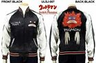 Sukajan ULTRAMAN Pigmon Kaiju Japan Limited Satin Embroidery Souvenir Jacket $340.1 USD on eBay