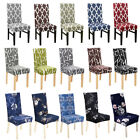 1/4/6x Printed Dining Room Chair Covers Spandex Stretch Seat Slipcover Protector