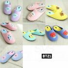 BTS BT21 Official Authentic Goods Baby Indoor Slipper By Narahome + Tracking Num