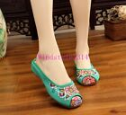 Old Beijing Retro Womens Embroidered Slippers Casual Shoes Canvas Floral Slip on