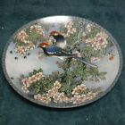 Купить Various Imperial Jingdezhen Collector Plates by Artist Zhang Song Mao