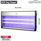 20W/30W/40W UV Night Lamp Electric Fly Bug Insect Trap