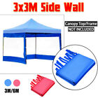 3x3M Awning Party Gazebo Sides Marquee Shelter Windbar Waterproof Canopy Tent
