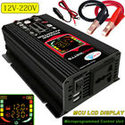 6000W Car Power Inverter DC 12V to AC 110V /220V Car Sine Wave Converter 2 USB